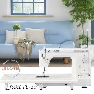 ミシン 本体 ジューキ JUKI 職業用本縫いミシン シュプール TL-30 送料無料 TL30