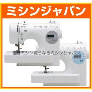 ミシン 本体 ブラザーコンピューターミシン 「PS401/HS401」|mishin-shop