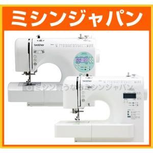 ミシン 本体 ブラザー「PS501/HS501」|mishin-shop