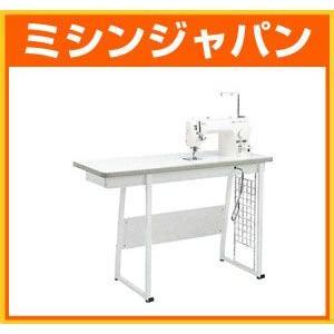 ブラザー「ヌーベル専用作業台(モデル名:NS1)」|mishin-shop
