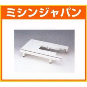 ブラザー「ワイドテーブル(WT4)」|mishin-shop