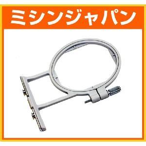 ブラザー「小型刺しゅう枠(EF61)」|mishin-shop