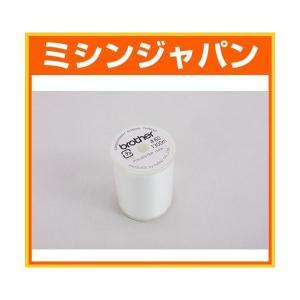 ブラザー「刺しゅう用下糸1300m巻き」|mishin-shop
