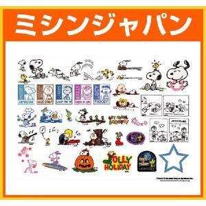 ブラザー「スヌーピーと楽しいまいにち(刺しゅうカード)」ECD083|mishin-shop