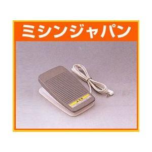 ブラザー「フットコントローラー」|mishin-shop