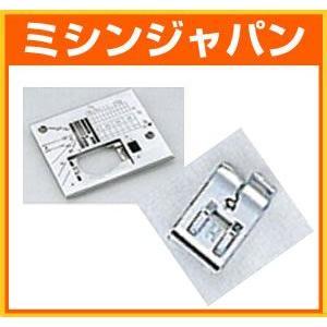 ジャノメ 「直線用針板セット(CK1000、CK1100、CK1200専用)」|mishin-shop