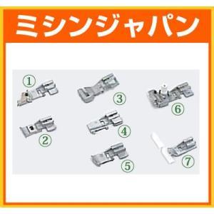 ベビーロック 「縫工房専用アタッチメント7点セット」 mishin-shop