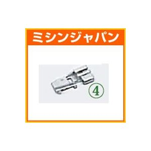 ベビーロック「縫工房専用アタッチメント/ビーズ押え」 mishin-shop