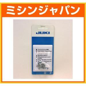 ジューキ(JUKI) 「ブラインドステッチ押え(7mm)」|mishin-shop