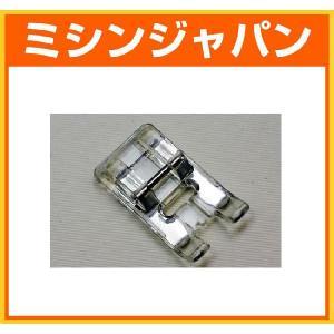 ジューキ(JUKI) 「手動ボタンホール押え(模様押え/5mm)」|mishin-shop