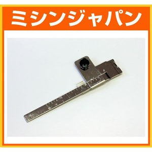 ジャノメ 「サーキュラーアタッチメント」|mishin-shop