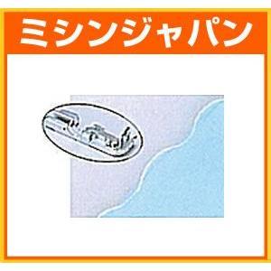 ジューキ(JUKI) 「ロックミシン用/コーディング押え」|mishin-shop
