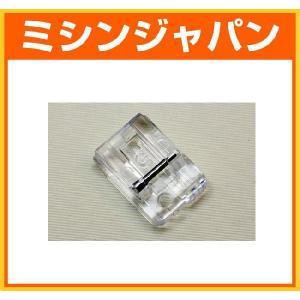 ジューキ(JUKI) 「コンシールファスナー押え(7mm)」|mishin-shop