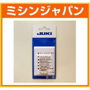 ジューキ(JUKI) 「コンシールファスナー押え」|mishin-shop