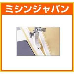 ジューキ(JUKI) 「職業用/コンシールファスナー押さえ(プラスティック製)」|mishin-shop