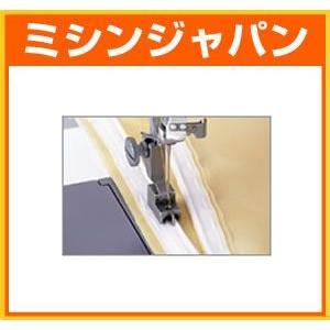 ジューキ(JUKI) 「職業用/コンシールファスナー押さえ(金属製)」|mishin-shop
