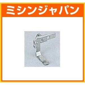 ジャノメ 「コスチューラ専用ファスナー押え」|mishin-shop