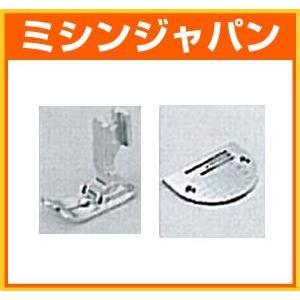 ジャノメ 「コスチューラ専用薄物専用針板&押え」|mishin-shop
