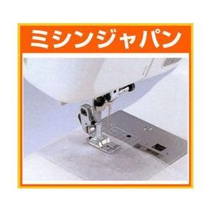 ブラザー「直線押え」|mishin-shop