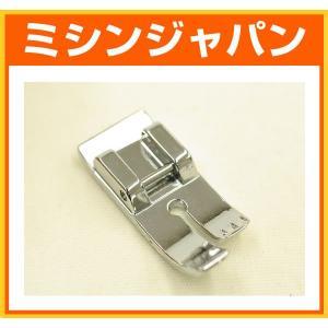シンガー「直線押え」HP11114|mishin-shop