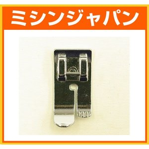 シンガー「直線押え」HP12924|mishin-shop