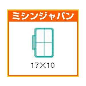 ブラザー「刺しゅう枠17×10 (モデル:EF71)」