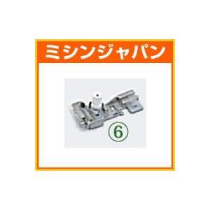 ベビーロック「縫工房専用アタッチメント/ゴム押え(テグス入れ兼用)」 mishin-shop