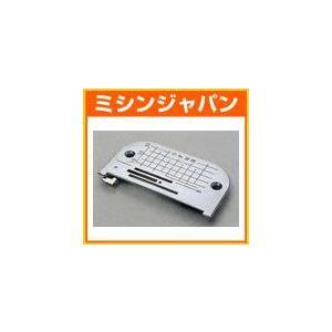 ブラザー「ヌーベル対応/薄地専用針板」|mishin-shop
