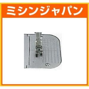 ジューキ(JUKI) 「職業用/厚物用針板」|mishin-shop