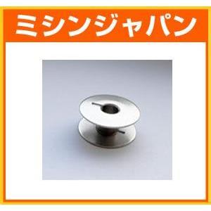 ジューキ(JUKI) 「職業用・工業用/ボビン(1個)」|mishin-shop
