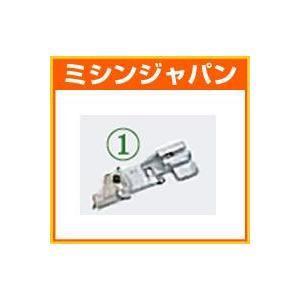 ベビーロック「縫工房専用アタッチメント/レース押さえ」 mishin-shop