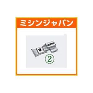 ベビーロック「縫工房専用アタッチメント/ニット用裾まつり押え」 mishin-shop