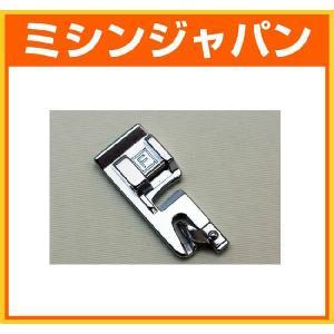 ジューキ(JUKI) 「三ツ巻き押え(7mm)」|mishin-shop