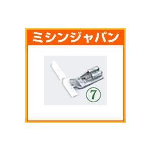 ベビーロック「縫工房専用アタッチメント/ピンタック押え」 mishin-shop
