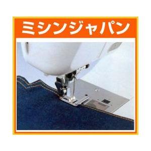 ブラザー「ステッチガイド押え」(水平釜用)|mishin-shop