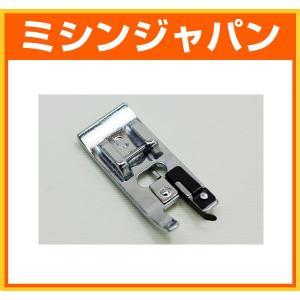 ジューキ(JUKI) 「裁ち目かがり押え(5mm)」|mishin-shop