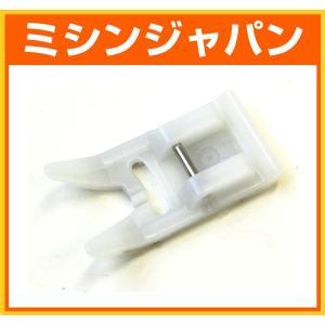 シンガー「テフロン押え」HP34377|mishin-shop