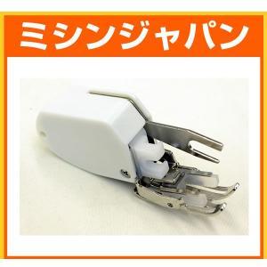 シンガー「上送り押え」QT0008|mishin-shop