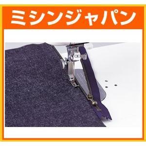 ジューキ(JUKI) 「職業用/ジッパー自由押さえ」|mishin-shop