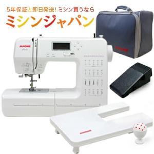 【新商品】 ミシン 本体 ミシン 売れ筋 ミシン ジャノメ  「JP310」 コンピューターミシン|mishin-shop