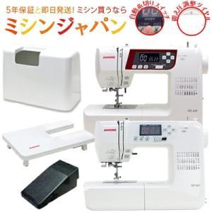 【新製品】  ミシン 本体   ジャノメ  「NP860」「ME830」 コンピューターミシン|mishin-shop
