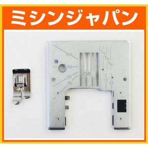 ジャノメ 「直線専用針板&直線押え」|mishin-shop