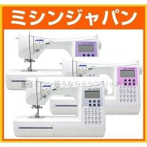 【グリーン再生品】ミシン 本体 エクシード廉価版 ワイドテーブル付 JUKI コンピューター「HZL-VS200S / HZL-VS200P / HZL-VS200V」限定カラー|mishin-shop