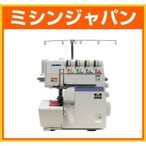 ロックミシン 本体 JUKI ジューキ「MO-345DC」|mishin-shop