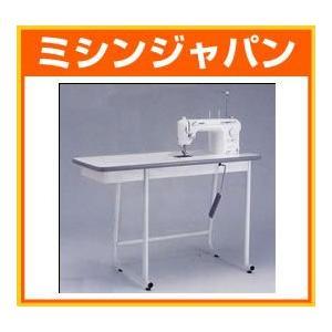 ジューキ(JUKI) 「シュプール専用テーブル J-TR4」|mishin-shop