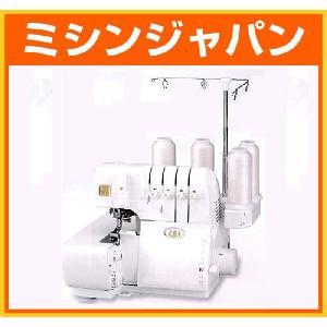 ミシン 本体 ベビーロック ミシン 「衣縫人BL55EXS」 ロックミシン|mishin-shop