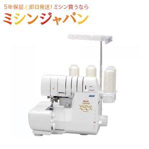 ミシン 本体 ベビーロック ロックミシン「糸取物語 ウェ〜ブ BL69WJ」|mishin-shop