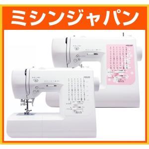 ミシン 本体 ジャガー「NC3101W / NC3101P / CC1101」|mishin-shop