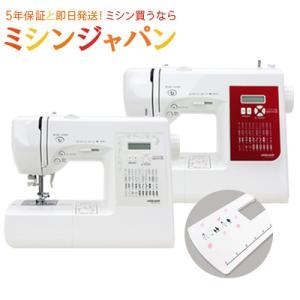 ミシン 本体 ジャガー「NC5101W/NC5101R」|mishin-shop