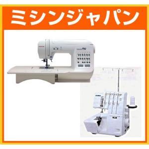 シンガー 「モナミヌウSC117」 と JUKI 「MO-114D」 の2台セット|mishin-shop